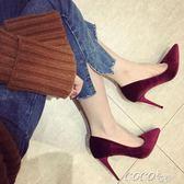 絨面單鞋 春秋天鵝絲絨面高跟尖頭細跟紅色女單鞋婚鞋 coco衣巷