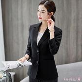 中大尺碼西裝外套 秋裝新款韓版修身顯瘦長袖西裝外套女休閒百搭黑色西服LB5208【Rose中大尺碼】