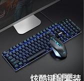 AOC機械手感鍵盤鼠標套裝有線台式電腦筆記本辦公游戲鍵鼠兩件套 3C優購