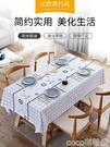 熱賣桌布北歐桌布布藝防水防燙防油免洗長方形pvc茶幾布餐桌墊書桌學生  coco