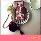 【萌萌噠】Xiaomi 小米6  韓國甜美清新款 太陽花側翻皮套 磁扣 大紅花吊飾 手機殼 手機套