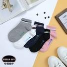 【正韓直送】迪士尼條紋短襪 韓國襪子 船...