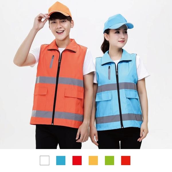 【晶輝團體制服】LS099*快乾反光背心透氣(免版費,印刷,鏽字免費)工作服班服