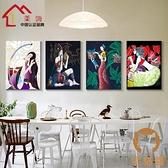 單幅 客廳裝飾畫簡約無框壁畫餐廳臥室掛畫藝術民族【宅貓醬】