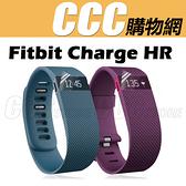 Fitbit Charge HR 保護貼 手錶保護貼 防爆 防刮