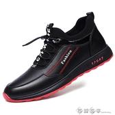 2020新款皮鞋韓版休閒男鞋跑步鞋輕便透氣潮鞋時尚學生運動鞋子男 西城故事