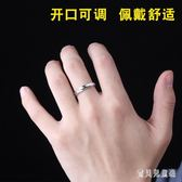 單身男士戒指個性簡約學生食指環霸氣開口 BF3854『寶貝兒童裝』
