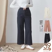 寬褲 素色斜紋面料單釦後鬆緊寬管長褲-BAi白媽媽【191176】