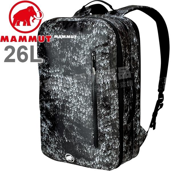 Mammut長毛象 2510-04080-00283蛇紋 防水後背包/休閒包 Seon Transporter筆電背包/通勤電腦包