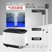 森森增氧泵魚缸氧氣泵超靜音家用充氧泵大功率氣量養魚氣泵增氧機 NMS名購居家