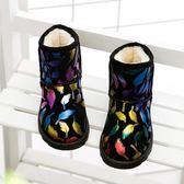 靴子 男童棉鞋女童棉靴子冬季加厚保暖兒童雪地靴小孩皮質短靴防水冬靴【中秋節】