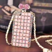 三星 S9 Plus S9 手機殼 水鑽殼 客製化 訂做 滿鑽 甜美粉色 香水瓶 掛繩 S9+手機殼