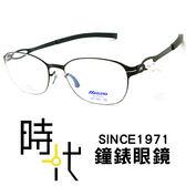 【台南 時代眼鏡 MIZUNO】美津濃 光學眼鏡鏡框 MF-1601 C5 薄鈦無螺絲構造 輕便舒適配戴感
