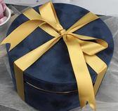 禮物盒   幻彩絨布圓形禮品盒字婚慶包裝回禮盒伴手禮伴娘禮盒通用包裝   igo 宜室家居