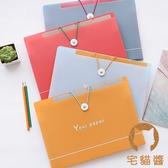 文件夾A4多層文件包文件袋收納夾風琴包【宅貓醬】