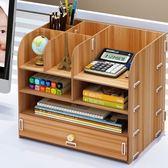 辦公桌面收納盒用品大號多層抽屜文件室雜物木質儲物書桌置物架子『新佰數位屋』
