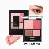 凱婷 創影立體眼影盒 PK-1蜜糖剪影 5.8g