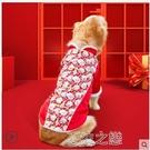 寵物服 金毛大狗狗衣服裝拉布拉多柴犬中大型犬寵物加厚唐裝棉 快速出貨