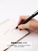 簽字筆 德國進口schneider施耐德鋼筆小學生專用BK406成人練字硬筆書法辦公CY潮流