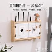 實木路由器收納盒壁掛免打孔wifi貓網線插線板多媒體集線箱遮擋盒