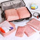 ♚MY COLOR♚韓版印花收納六件套 行李 打包 整理 旅行 登機 衣物 分類 拉鍊 網袋 衛生 【Z55】