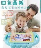 兒童畫畫板磁性寫字板寶寶嬰兒小玩具1-3歲幼兒彩色小號涂鴉板    瑪奇哈朵