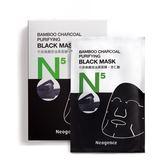 Neogence 霓淨思 N5 竹炭煥顏控油黑面膜 6片/盒  效期2020.07【淨妍美肌】