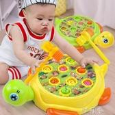 兒童打地鼠玩具嬰幼兒益智大號寶寶敲擊小孩男孩女孩0-1-2-3周歲6 交換禮物
