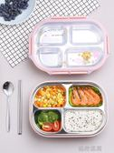 兒童分格餐具套裝注水保溫碗寶寶分隔餐盤不銹鋼碗嬰幼兒童輔食碗 流行花園