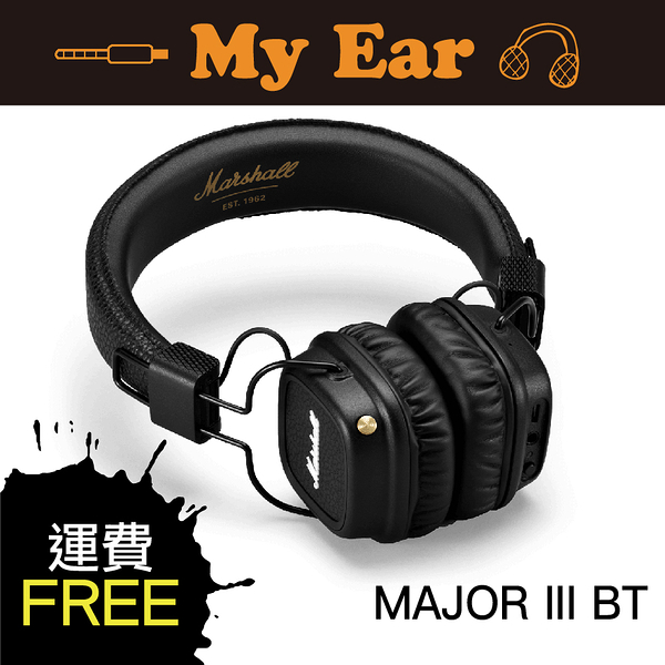 Marshall Major III Bluetooth 藍牙 無線 耳罩式耳機 APTX   My Ear 耳機專門店