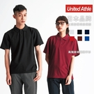 日本品牌 United Athle 高機能吸濕排汗成人POLO衫 4.7oz【UA2020】男女可穿