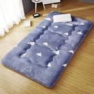 床墊 夏季透氣床墊軟學生宿舍0.9m榻榻米墊子1.8m床墊被1.2床褥子1.5米【快速出貨】