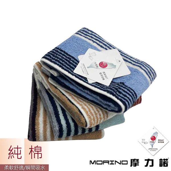 【MORINO摩力諾】純棉彩條緹花方巾