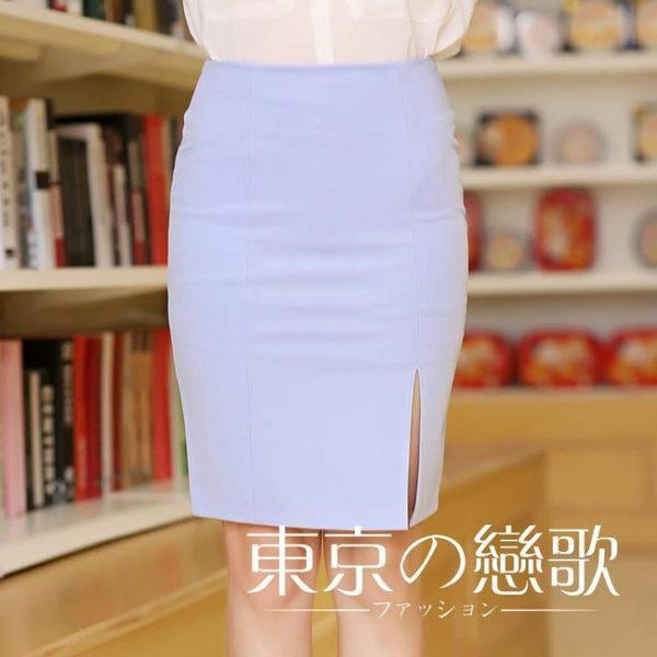 窄裙 中長 高腰彈力包臀修身職業裙