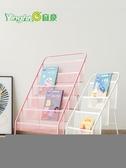 應豪鐵藝兒童書架繪本架收納架書報架簡易幼兒園寶寶小孩落地收納  ATF  極有家