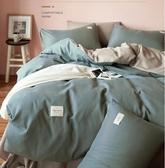 網紅款四件套床上用品單人學生宿舍床單被套枕套被子三件套1.8m床 KV4330 【野之旅】