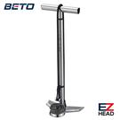 BETO Extreme直立式打氣筒 / 城市綠洲(打氣筒、自行車、直立式)
