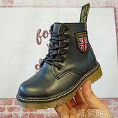 兒童女靴 兒童軍靴男童靴子短靴單款馬丁靴春夏季女童鞋真皮靴春秋單靴防水 唯伊時尚