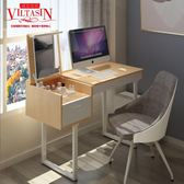 化妝櫃-威雷泰欣 梳妝台現代簡約 臥室化妝桌子小戶型多功能書桌電腦-印象部落