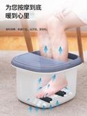 百年羚塑料泡腳桶按摩足浴桶加厚加深保溫泡腳盆家用洗腳桶過小腿 MKS免運