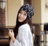 產婦帽月子帽春款孕婦頭巾季產後坐月子用品夏季薄款韓版帽子CY (pink Q 時尚女裝)