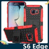 三星 Galaxy S6 Edge 輪胎紋矽膠套 軟殼 全包款 帶支架 保護套 手機套 手機殼