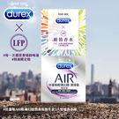 慾望之都情趣 保險套 避孕套 Durex杜蕾斯 AIR輕薄幻隱潤滑裝保險套3入+縱情香水組 薄型裝/潤滑型