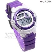 JAGA 捷卡 小巧可愛 多功能時尚電子錶 防水手錶 女錶 學生錶 計時碼錶 鬧鈴 橡膠錶帶 M876B-DJ(白紫)