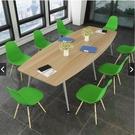 12h快速出貨 會議桌 洽談桌 培訓桌 電腦桌 休閒桌 會客桌 長桌方桌 娛樂桌
