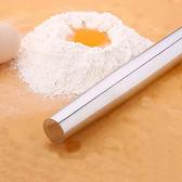 304不銹鋼實心餃子皮搟面棒烘焙桿趕壓面棍