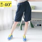 短褲--夏日百搭鬆緊褲頭下擺雙口袋素面五分褲(黑.灰.藍XL-3L)-R68眼圈熊中大尺碼