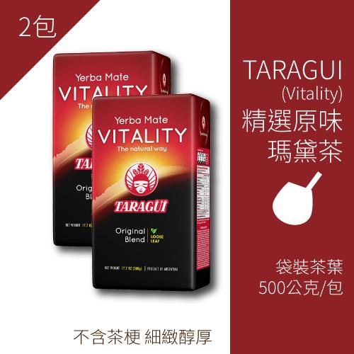2包xTaragui(Vitality)精選原味瑪黛茶(馬黛茶)500g(不含茶枝)[袋裝茶葉]@賣瑪黛茶啦XD