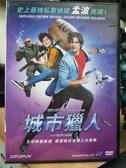 挖寶二手片-T03-246-正版DVD-電影【城市獵人】-菲力普拉紹 艾蘿緹方汀(直購價)