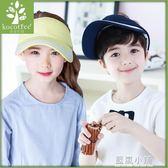 KK樹新款男女童帽子兒童太陽帽夏寶寶防曬遮陽帽空頂帽時尚透氣潮 美芭